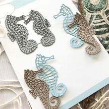 YaMinSanNiO 1 Pcs/lot Metal Cutting Dies Scrapbooking For Card Making DIY Embossing Cuts New Craft Die Seahorse Element