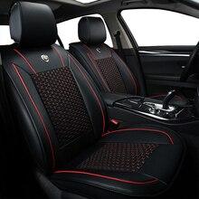 цена на Universal PU Leather Ice Silk car seat covers For Nissan Qashqai Note Murano March Teana Tiida Almera X-trai auto accessories