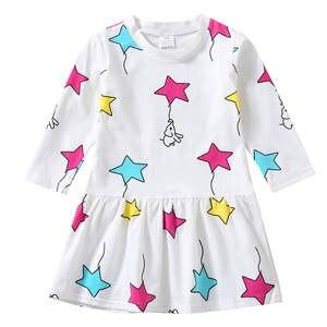 50c024edfb87 MUQGEW Baby Kids Girls Clothes Princess Party Tutu Dress