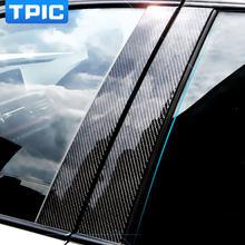 Fibra de carbono para ventana de coche, pegatinas decorativas de pilares B para BMW E60, E90, F30, F10, F20, F07, E70, E84 y E46, accesorios de decoración para automóviles