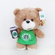 20cm Baby Toys Teddy Bear Ted Plush Toy