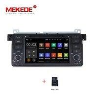 최고 판매! 안드로이드 7.1 쿼드 코어 2 그램 RAM 자동차 DVD GPS 네비게이션 플레이어 E46/M3 Canbus