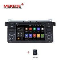 Самые продаваемые! Android 7.1 4 ядра 2 г Оперативная память автомобильный DVD GPS navi-плеер для E46/M3 с CANBUS Wi-Fi GPS BT радио стерео Бесплатная доставка