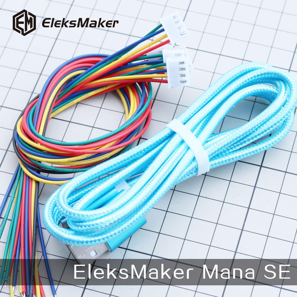 EleksMaker Mana SE 2 Axis stepper motor drive control board for CNC ...