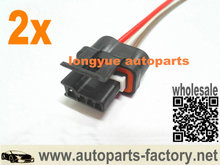 longyue 2pcs lot 88 92 TPI TBI LT1 V6 Corvette Camaro Firebird Alternator Wiring Harness Connector_220x220 popular wire alternator buy cheap wire alternator lots from china alternator wire harness connector at nearapp.co
