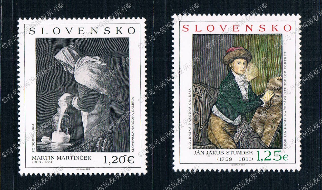 2013 Slovakia CR0420 Museum paintings series of beautifully carved stamps 2 new 1222 Edition te0192 garner 2005 international year of physics einstein 5 new stamps 0405