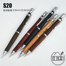 Japan PILOT S20 Senior Mechanical Pencil Hippo Wooden Pole Drawing Low Center of Gravity 0.3|0.5mm Mechanical Pencil