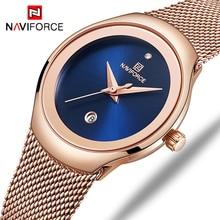 NAVIFORCE ผู้หญิงแฟชั่นนาฬิกาควอตซ์ Casual Waterproof Simple นาฬิกาข้อมือสำหรับหญิงภรรยา Saat Relogio Feminino