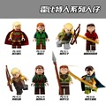 8pcs/Set Figures Building Blocks Sets china brand The Lord of the rings of the Hobbit elf Prince compatible with Lego
