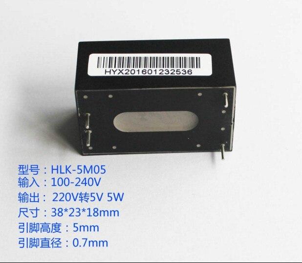 Image 4 - 10 قطعة HLK 5M03 HLK 5M05 HLK 5M12 5 واط AC DC 220 فولت إلى 12 فولت/5 فولت/3.3 فولت باك تنحى وحدة امدادات الطاقة محول ذكي-في الدوائر المتكاملة من المكونات واللوازم الإلكترونية على AliExpress