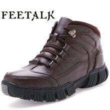 Мужская обувь походы сапоги Кемпинг скальные туфли человек дышащие кроссовки горные прогулки сапоги водонепроницаемая обувь #856