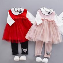 Anlencool Baby dress set children s clothing female child 2018 princess lace three pieces set girl