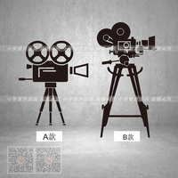 Film Movie Studio Company Vinyl Wall Sticker Camera Equirment Mural Art Decal Cyrodil Blockbuster Decoration Wall