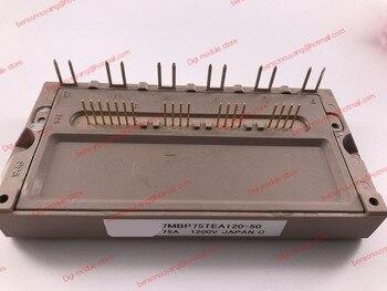 7MBP50TEA120-50 7MBP50TEA120