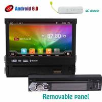 4G Dongle 7 Quad Core Android 6 0 Single Din 1 Din Car Audio In Dash