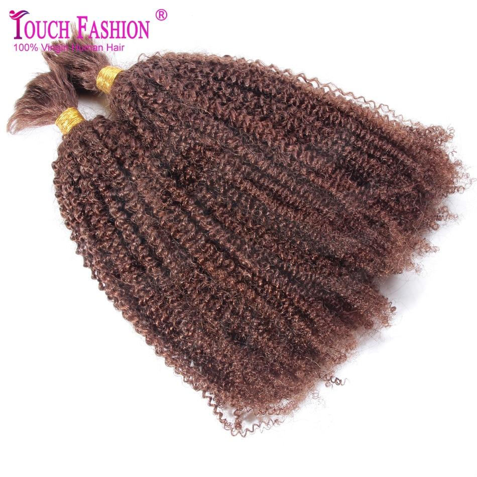 8A Top Grade #33 Color Brazilian Virgin Hair Afro Kinky Curly Hair Extensions Virgin Bulk Hair For Braiding Brazilian Bulk Hair