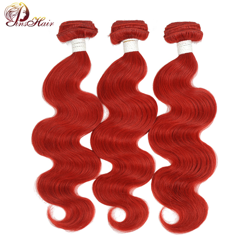 Pinshair Red Burgundy Colored Brazilian Hair Weave Bundles Body Wave Human Hair Bundles 3 Pc Non Remy Hair Extensions 10-26 Inch