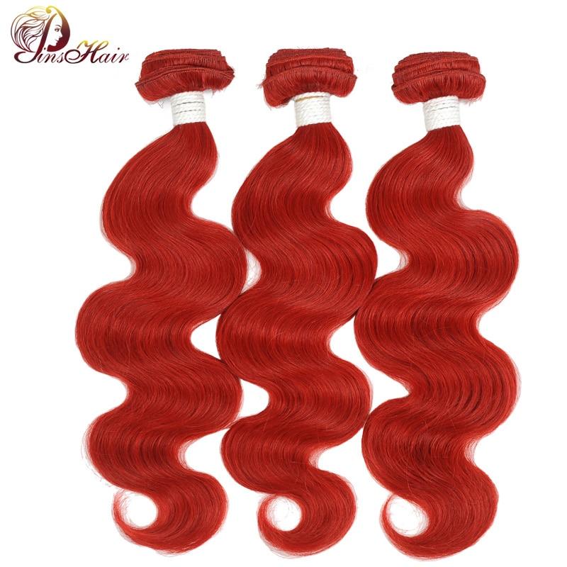 Pinshair Red Burgundy Colored Brazilian Hair Weave Bundles Body Wave Human Hair Bundles 3 Pc Non Remy Hair Extensions 10-26 Inch