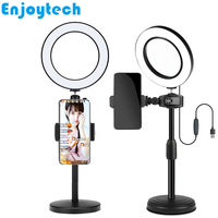 New Desktop Mounts Holder Stands for Mobile Phones Tripod with 16cm LED Ring Flash Lamp Light for Video Bloggers
