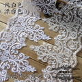 Appliques Lace Trim for wedding evening dress accessory in White Ivory sold in yard 20cm Width LYN005