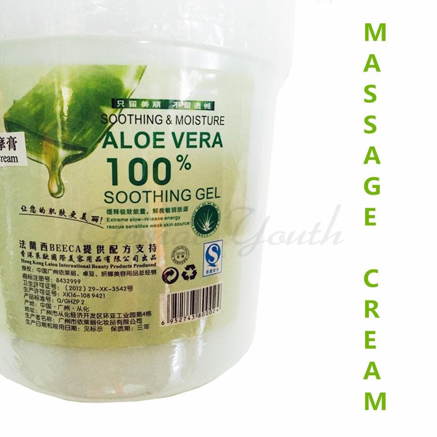 Aloe Vera Smooth Massage Cream Anti Allergic Whitening Moisturizing Smooth Face Sensitive Skin Repair Beauty Salon Equipment 1kg недорого