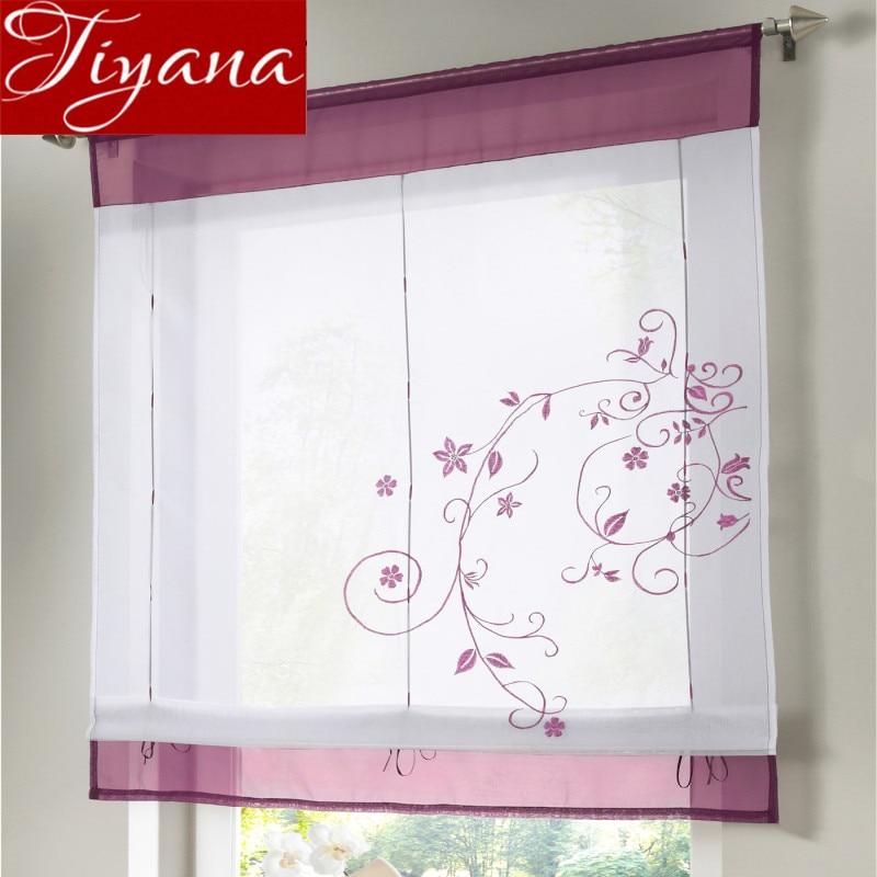 Kitchen Cafe Curtains Modern: Aliexpress.com : Buy Short Curtain Purple Pure Soild Sheer
