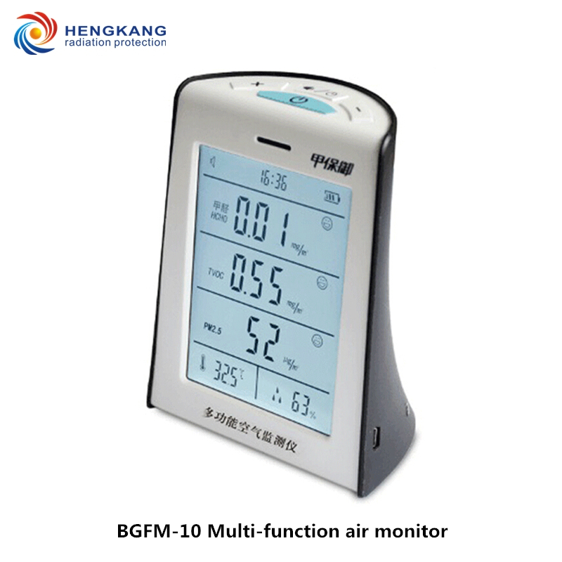 6 In 1 PM2.5 TVOC Formaldehyde Gas Alarm Detector With Temperature And Humidity Detection Digital Display Portable Gas Analyzer