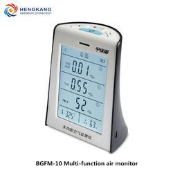 6 в 1 PM2.5 TVOC формальдегида сигнализация утечки газа температуры и влажности обнаружения цифровой дисплей портативный газоанализатор