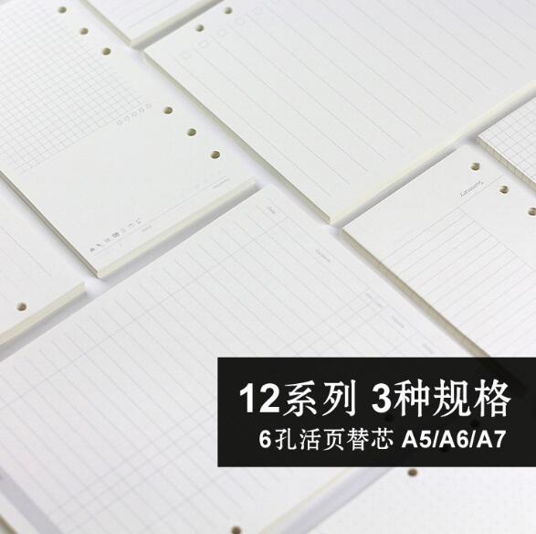 A5/A6 Spiral Notebook Filler Paper For Filofax Diario Plannes