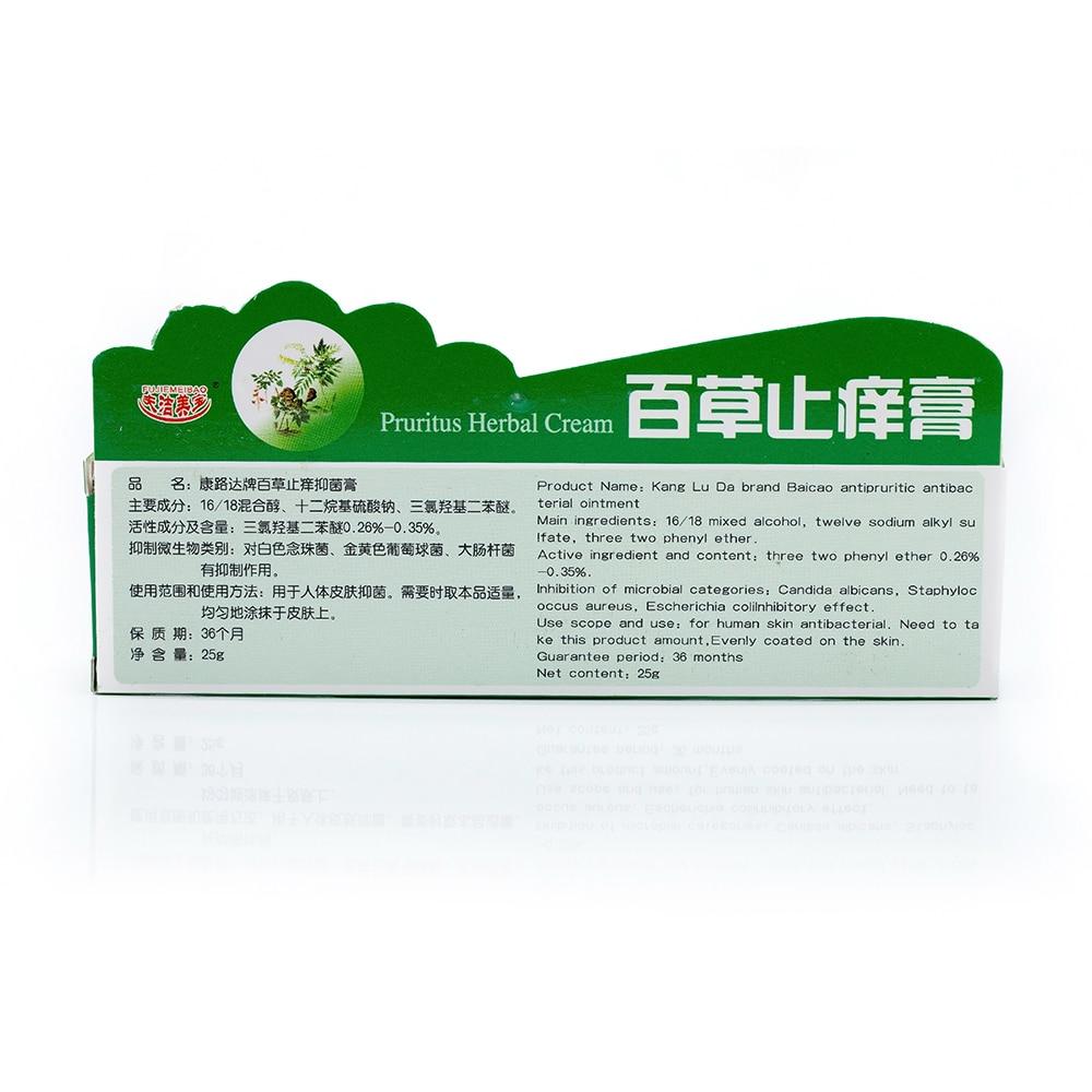 Antipruritic Krim Cina Tradisi Herbal Cream 25g Menyembuhkan Ulkus Obat Psoriasis Akut Kulit Tubuh Dermatitis Eksim Salep Pruritus Vagina Di Dari Kecantikan