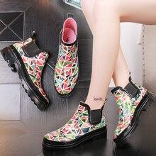 Женщина duantong Защита от дождя Ботинки галоши без шнуровки водонепроницаемая обувь для учащихся Демисезонный