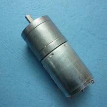 25GA370 DC gear motor gear motor micro-motor robot accessories ( Metal Gear )