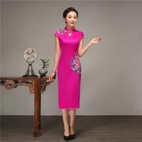 Nevolty красная роза вышивка цветок Cheongsam винтаж воротник стойка Тонкий длинное Ципао для женщин Свадебные Вечеринка платье S 3XL