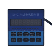 KH 01 Single Axis Controller Single Axis Stepping Motor Controller KH 01 Programmable Stepping Motor Controller