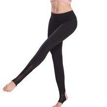 Женщины Сетки лоскутная Стремя Леггинсы Высокой Талией ноги Quick Dry Эластичные Yoga Брюки Спорт Фитнес Бег Спортивная G-135