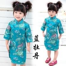 2020 Kid Girl Summer Dresses Three Quarter clothing Traditional Chinese Style Cheongsams Qipao 18DESIGNS FOR CHOOSE 2019 chinese traditional dress qipao women mandarin collar chinese cheongsams qipao oriental dresses embroidery qipao