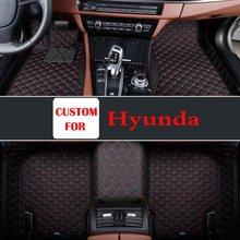 Customize Special Luxury Car Interior Decoration Floor Mats Leather Carpet For Hyundai Tucson Elantra Veloster Santa Santafe