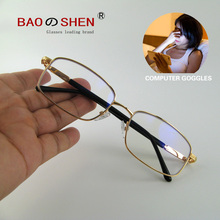 Blue Light Blocking Glasses radiation protection mobile phone computer goggles male retro gold frame zero decoration female