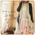 Primavera De Algodão De Grandes Dimensões Do Vintage Manga Comprida Assimétrica Cardigan Bonito Mori Menina Leptonema Malha Fina Outerwear Fêmea A015