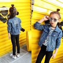 Джинсовая одежда с отложным воротником для девочек, куртки, пальто г. Повседневная однотонная Милая верхняя одежда для девочек детская одежда с длинными рукавами, 7jk009
