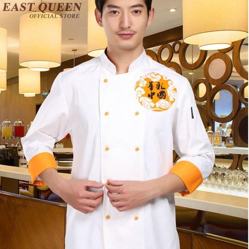 Restaurant Kitchen Uniforms restaurant uniforms shirts promotion-shop for promotional