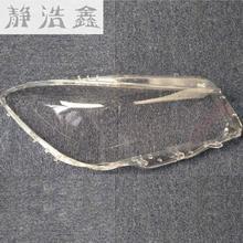 Для Mercedes-benz W117 налобный фонарь оттенок CLA 180 200 220 250 260 налобный фонарь оттенок корпус фары 2013