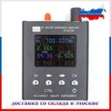 Analyzer Antenna N1201SA SWR