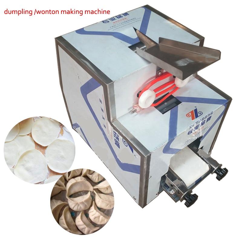 Automatic commercial dumplings skin making machine multifunctional dumpling /wonton making machine household dumpling maker manual hand small home use multifunctional dumplings making machine kitchen tools