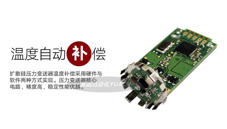 Pequeno Sensor de Transmissor de Pressão de