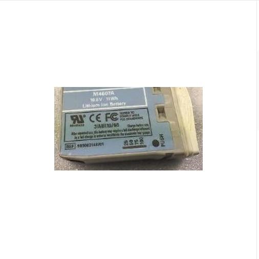 Pour batterie Lithium, P/N: M4607A IntelliVue moniteur nouveau
