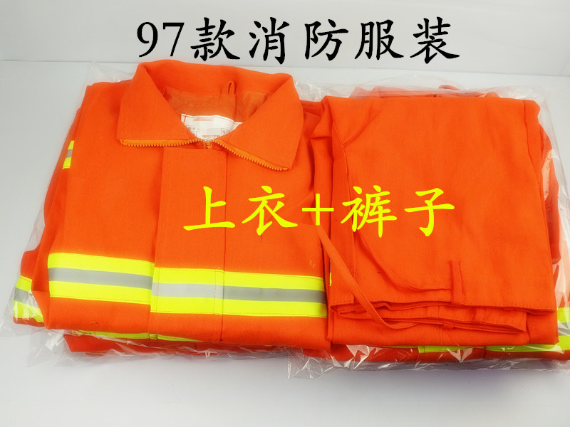 Fire fighting fire flame retardant insulation under firefighters under full, clothes pants