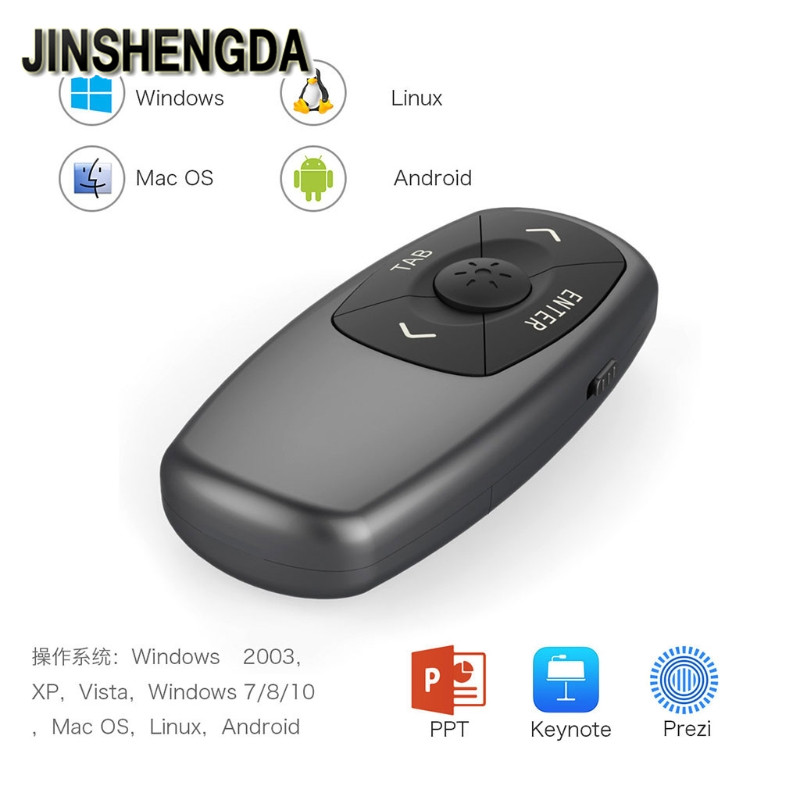 JINSHENGDA PPT Remote Control Pen Mini Wireless Presenter 2.4G Laser Pointer Presentation Clicker Remote Control Pen