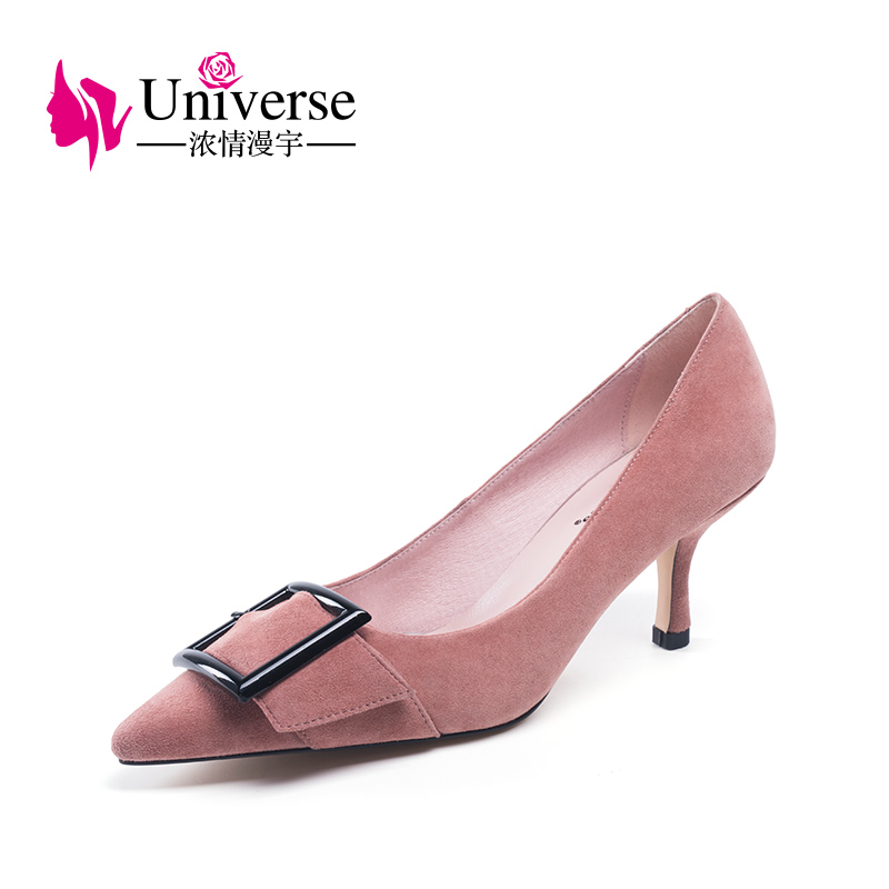 Universe Kid Suede High Heels Mature Pumps Women Dress Pink Shoes Pointed Toe 6 5cm 2