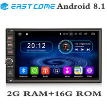 HD 7 IPS 2din 2 din 2GB RAM 16GB ROM Quad Core Android 8.1 Universal Central Multimidia Double Din Car Radio Player GPS Stereo
